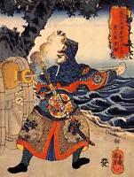PAINTING SAMURAI KOTENRAI RYIOSHIN CANNON UTAGAWA KUNIYOSHI JAPAN PRINT CC887