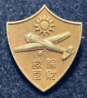 PRE WWII 9k Gold Chinese Aircraft Donation Pin / Badge EXTREMELY RARE! HTF!
