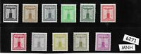 MNH WWII Officials stamp Type set / 1938 & 1942 / Third Reich / WWII Germany