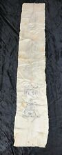 "Vintage Japanese Army Soldiers Temple ""Going To War"" Banner"