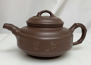 Chinese Yixing Zisha Pottery Teapot - 81498