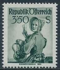 Österreich Nr. 923 postfrisch / **, 3,50 S. Trachten  (32460)