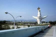 Expo 70 - Osaka World's Fair - Photos on CD #5