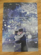 WHILE YOU WERE SLEEPING KOREA SBS DRAMA OST [ORIGINAL POSTER] K-POP *NEW*  SUZY