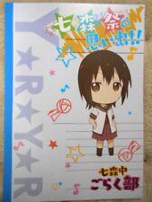 Yuru Yuri illustration cards Japanese anime sexy Kyoko Akari 2 MP