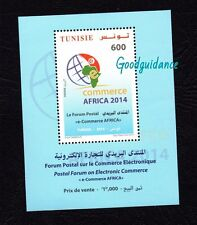 2014-Tunisia– Africa Postal Forum on Electronic Commerce-  Perforated MS MNH**