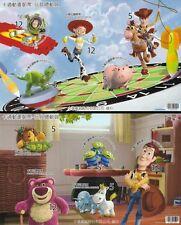 Cartoon Animation - Toy Story Taiwan 2012 (miniature sheet 2's) MNH