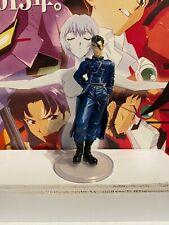 Fullmetal Alchemist MAES HUGHES Figure Square Enix Anime Japan Mod. 1