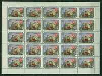 Russia USSR 1959 ☀ Chinese People's Republic ☀  Mi.Nr.2266-67 MNH 2 Full Sheets