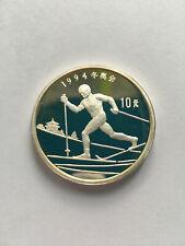 "1992 10 Yuan Silbermünze China ""Olympische Spiele"" (PP, proof)"