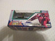 Takara Transformers Beast Wars Neo Destron D-34 Crazybolt Iguanus Japanese