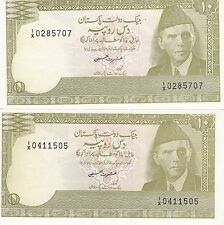 PAKISTAN BANKNOTE 10 RS. WITH X REPLACEMENT  NUMBER  ENDING 505,707 IN UNC