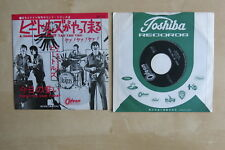 "The Beatles A Hard Day's night JAPAN 7"" avec photo Insert ODEON ou 1119 1964"
