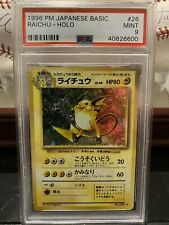 1996 Pokemon Japanese Basic Base Raichu Holo PSA 9
