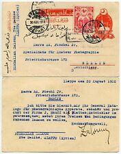 TURKEY STATIONERY USED in ALEPPO WW1 UPRATED 1918 to GERMANY + CENSORED