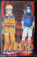 Naruto Official Character Data Book HIDEN TOU NO SHO