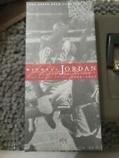 UPPER DECK MICHAEL JORDAN CAREER COLLECTION THE EARLY YEARS 83-94 SET (MINT)