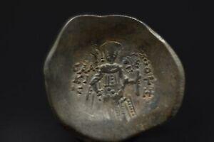 Isaac II Angelus, billon aspron trachy, Constantinople mint, 1185-1195 AD. /N79