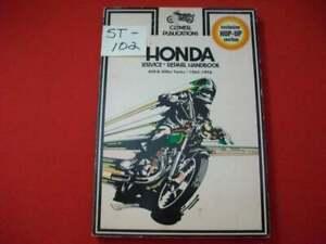 VINTAGE 1965-76 HONDA 450cc & 500cc TWINS SERVICE & REPAIR HANDBOOK CB450 CB500T