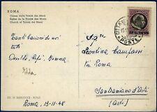 Vaticano - 1948 - Cartolina resa franca con Lire 10 su 5 (n.108)