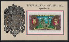 More details for central african rep. charles and diana royal wedding ms imperf 1981 mnh