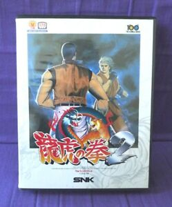 Neo Geo AES Art Of Fighting 2 AOF JAP