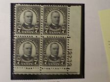 Scotts # 639 7cent 1927 William  MC Kinley Plate block of 4 US postage stamps