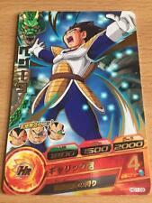 Carte Dragon Ball Z DBZ Dragon Ball Heroes Galaxy Mission Part 1 #HG1-09 Rare