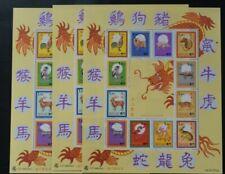 Macau #804 1995 Chinese lunar VF MNH full pane X 3 panes 2017 CV$54.75 (d028)