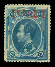 THAILAND 1885 King Chulalongkorn 1 TICAL hanstamp surcharge INVERTED  mint MH RR