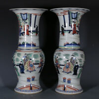 "18.5"" Antique Fine Chinese Porcelain kangxi Multicolored A pair Men pattern Vase"