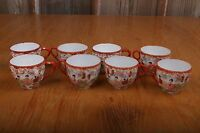 Set of 8 Vintage Japan Tea Cups Asian