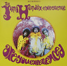 Jimi Hendrix Experience, The-ARE YOU EXPERIENCE (US IMPORT) VINYL LP NEW