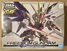 Bandai SDCS #08 Freedom Gundam Model Kit