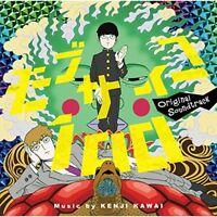 Mob Psycho 100 Original Soundtrack Japan Anime Manga Music CD Kenji Kawai NEW