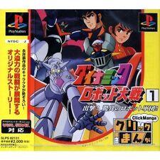 USED PS1 Click Manga Dynamic Robot Taisen 1 Shutsugeki! Kyoui Robot no Gundan!