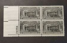 Stamp Scott# E19, Plate Block, Special Delivery 20c MNH VF