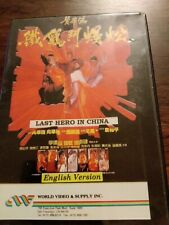 Jet Li - Last Hero In China Dvd Tested And Working