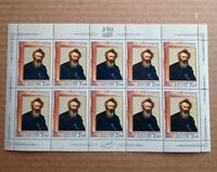 RUSSIA 2007 Sc 7013 Full Sheet, Rare Perforation Error 13½, Genuine, MNH Perfect