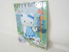 HELLO KITTY GOODS COLLECTION 7/2000 11 Catalog Sanrio Art Book Japan *
