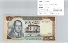 BILLET MAROC - 100 DIRHAMS 1970 - QUASI NEUF !!!