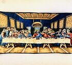 """Vintage """"The Lords Last Supper"""" Tapestry Fabric Panel Wall Hanging"""