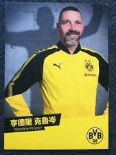 Autogrammkarte *HENDRIE KRÜZEN* Borussia Dortmund China Tour 2017 17/18 MEGA RAR