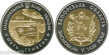 5 UAH Commemorative coin 75 years of Zaporozhye region 2014 Ukraine Україна