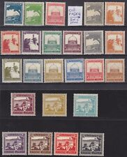 British Palestine Israel  Pictorial set complete with 90ml, & coil MNH ($296)