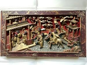 "Antique Chinese Carved Red Gilt Painted Wood Panel    15 1/8"" X 9 1/2"""