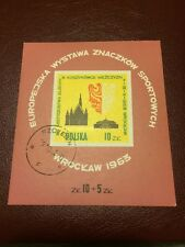 Poland Stamps 1963 USED European Exhibition of Sport Stamps in Wroclaw