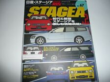 JDM Hyper Rev NISSAN Stagea Perfect Tuning & Modify Custom Owners Bible  #2