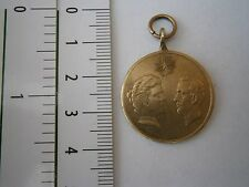 Victor Emmanuel III Italy,Elena of Montenegro Medal medaglia,Ricordo Alle August