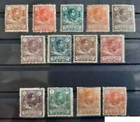Spanish colonies, Guinea 1909 EDIFIL  Nº 59-71 Alfonso XIII complete set  MH